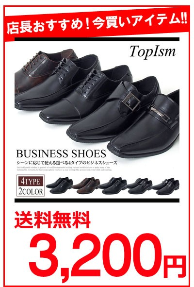 shoes-67