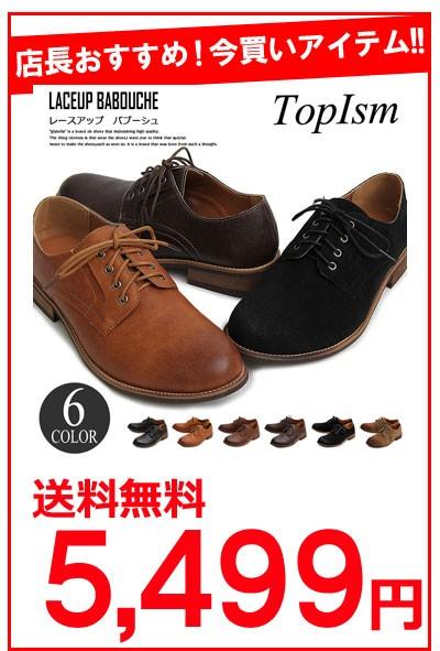 shoes-70