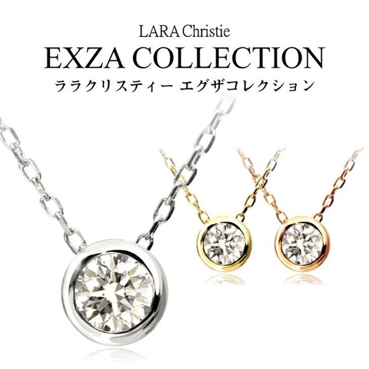 ダイヤモンド 0.1ct (SI/Hカラー) 1粒ダイヤモンド ネックレス