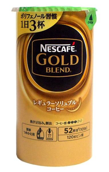 ネスレ日本 ネスカフェ ゴールドブレンド エコ&システム ×3個【イージャパンモール】