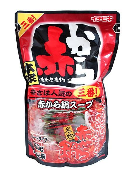 イチビキ 赤から鍋スープ 3番 750g ×5個【イージャパンモール】