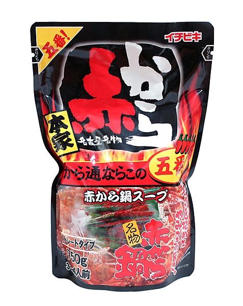 イチビキ 赤から鍋スープ 5番 750g ×5個【イージャパンモール】