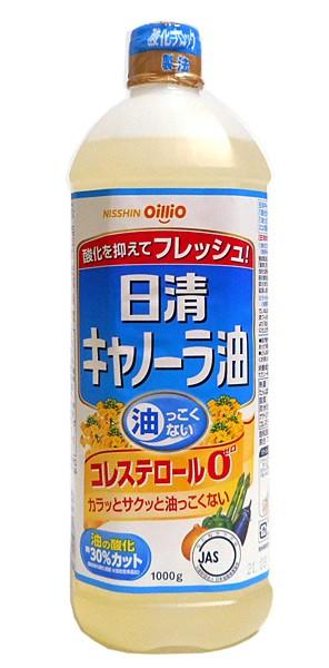 日清オイリオ キャノーラ油 ×8個【イージャパンモール】
