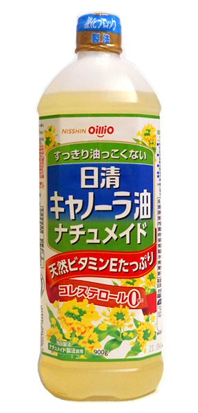 日清オイリオ キャノーラ油 ナチュメイド ×8個【イージャパンモール】