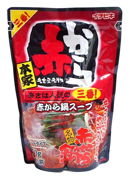 イチビキ 赤から鍋スープ 3番 ×10個【イージャパンモール】