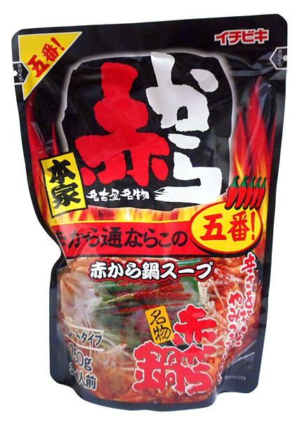 【送料無料】イチビキ 赤から鍋スープ 5番 750g ×10個【イージャパンモール】