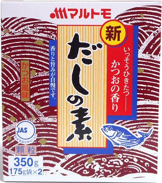 マルトモ 新鰹だしの素 350g ×12個【イージャパンモール】