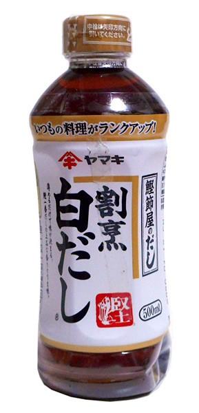ヤマキ 白だし ペット ×12個【イージャパンモール】