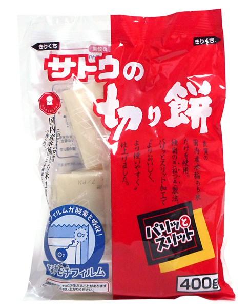 佐藤食品 パリッとスリット 角もち 400g ×20個【イージャパンモール】