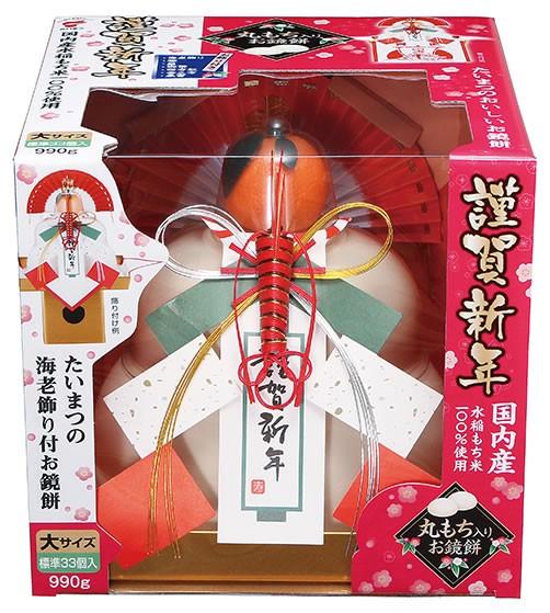 【鏡餅】タイマツ [GM23]お鏡餅謹賀新年丸もち大990g ×4個