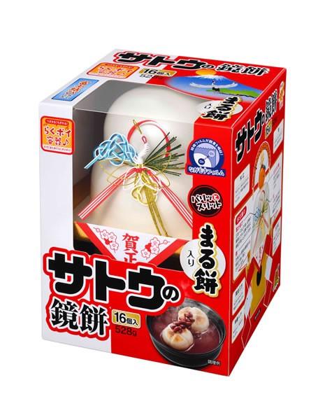 ★まとめ買い★ サトウ サッと鏡餅丸餅入り528g ×8個【イージャパンモール】