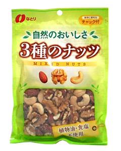 ★まとめ買い★ なとり 3種のナッツ 105g ×10個【イージャパンモール】