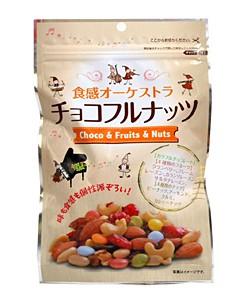 ★まとめ買い★ 味源 チョコフルナッツ 110g ×12個【イージャパンモール】