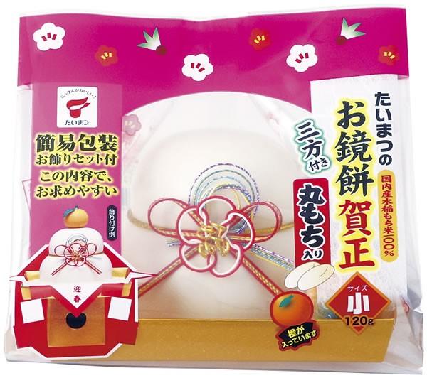 【鏡餅】タイマツ [GM48]お鏡餅賀正丸もち小120g ×12個