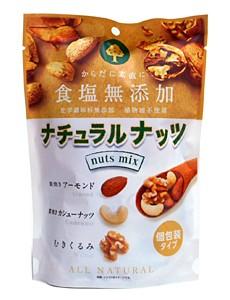 ★まとめ買い★ MDH ナチュラルナッツ 84g ×12個【イージャパンモール】