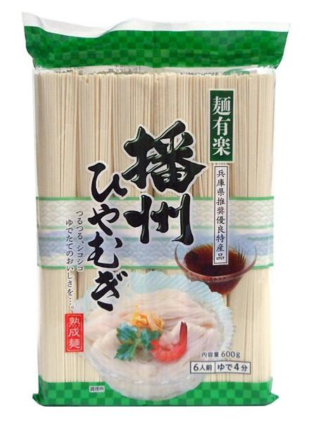 ★まとめ買い★ 麺有楽 播州ひやむぎ600g ×15個【イージャパンモール】