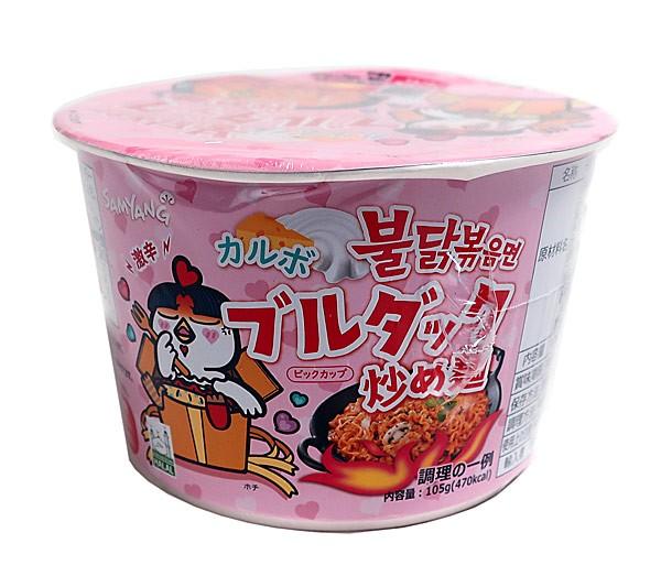 ★まとめ買い★ サムヤン カルボブルダック炒め麺 BIG 105g ×16個【イージャパンモール】