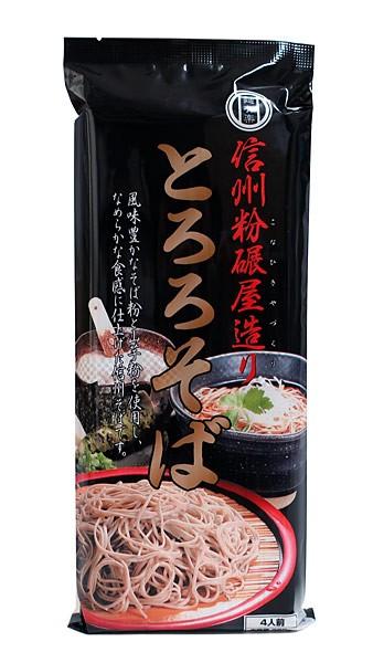 ★まとめ買い★ 麺有楽 信州とろろそば 360G ×20個【イージャパンモール】