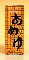 ★まとめ買い★ サンガリア ひやしあめ・あめゆ 250g缶 ×30個【イージャパンモール】