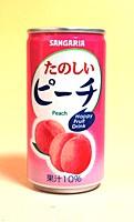 ★まとめ買い★ サンガリア たのしいピーチ 190g缶 ×30個【イージャパンモール】