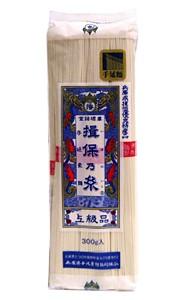 ★まとめ買い★ 揖保の糸 揖保乃糸素麺 上級品 300g ×30個【イージャパンモール】