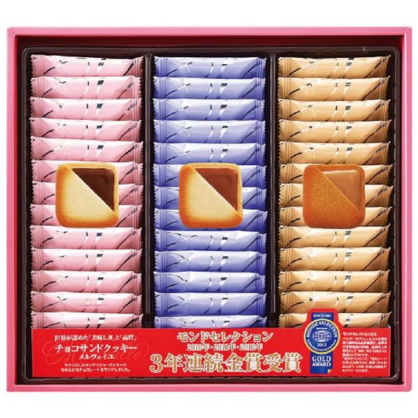 【送料無料】銀座コロンバン東京 チョコサンドクッキー(メルヴェイユ) 39枚入 2号【代引不可】【ギフト館】