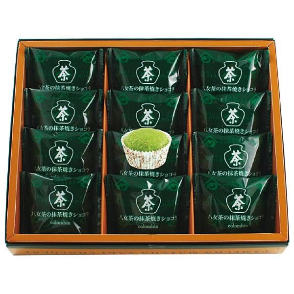 【送料無料】銀座コロンバン東京 八女茶の抹茶焼きショコラ12個入 【代引不可】【ギフト館】