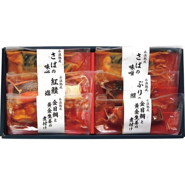 【送料無料】ダイマツ 氷温熟成 煮魚 焼き魚ギフトセット(6切)【ギフト館】