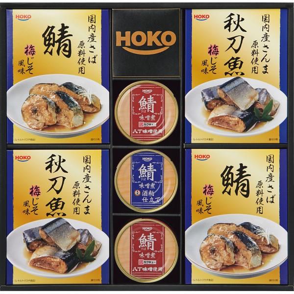 【送料無料】国産こだわり鯖&秋刀魚の缶詰レトルトギフト RK-30C【ギフト館】