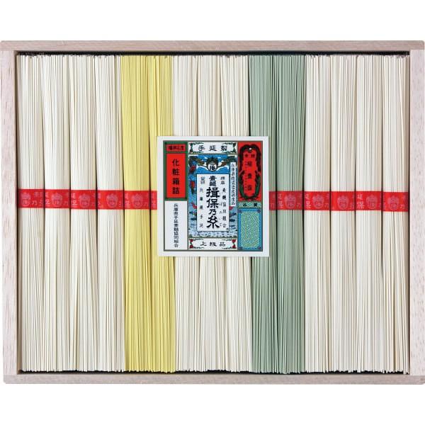 【送料無料】揖保乃糸 手延素麺揖保乃糸(上級品)15束 SY-25A【ギフト館】