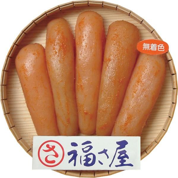 【送料無料】福さ屋 無着色辛子明太子(270g)【ギフト館】