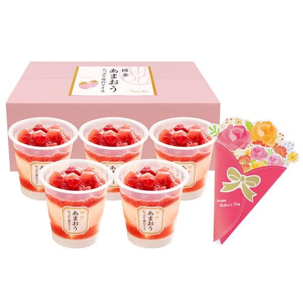 【送料無料】【母の日】母の日 博多あまおう たっぷり苺のアイス M-A-AT5【ギフト館】