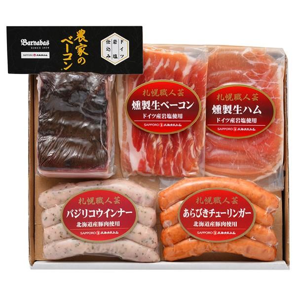 【送料無料】【母の日】札幌バルナバハム 母の日 農家のベーコンバラエティセット APD-35【ギフト館】