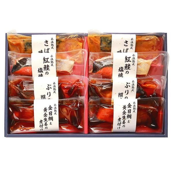 【送料無料】【母の日】山陰大松 (母の日限定包装)氷温熟成煮魚焼魚ギフトセット8切 SNYG-40【ギフト館】