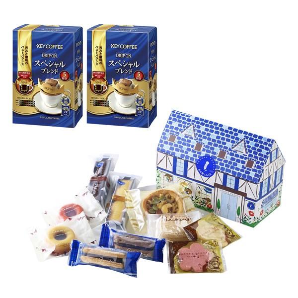 【送料無料】【母の日】母の日 青い屋根の家スイーツ&レギュラーコーヒーセット SAS-02【ギフト館】