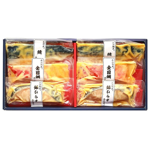 【送料無料】【父の日】山陰大松 (父の日限定包装)氷温熟成西京漬けギフトセット6切 SSKD-30【ギフト館】