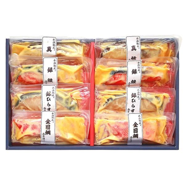 【送料無料】【父の日】山陰大松 (父の日限定包装)氷温熟成西京漬けギフトセット8切 SSKD-40【ギフト館】