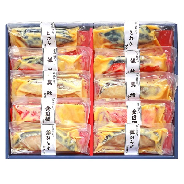 【送料無料】【父の日】山陰大松 (父の日限定包装)氷温熟成西京漬けギフトセット10切 SSKD-50【ギフト館】