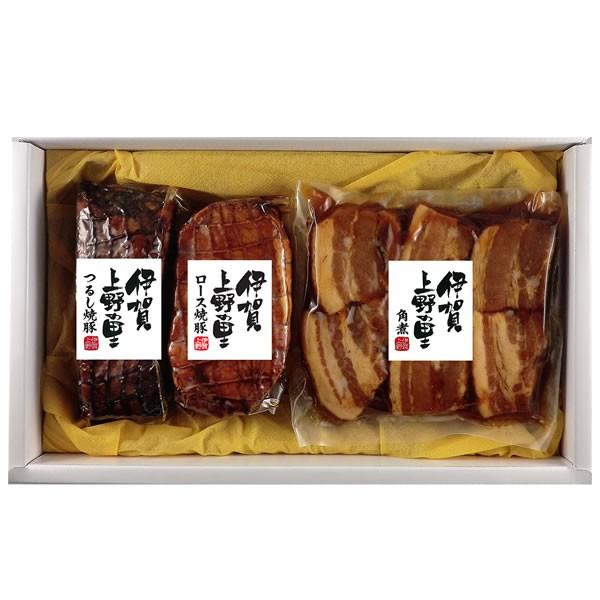 【送料無料】【父の日】伊賀上野の里 父の日 伊賀上野の里 つるし焼豚&豚角煮セット SAG-35【ギフト館】