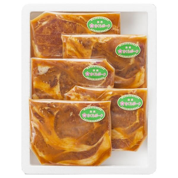【送料無料】【父の日】さくらポーク 父の日 さくらポークロース味噌漬け 5枚入り RMI5-50SP【ギフト館】