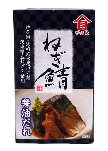 高木商店 ねぎ鯖醤油だれ100g【イージャパンモール】