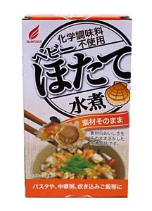シーウィングス ベビーほたて水煮 85g缶【イージャパンモール】