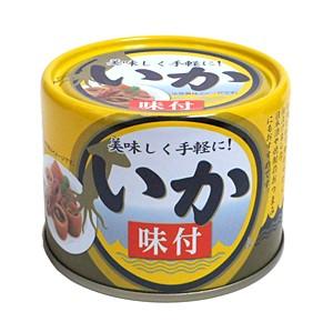 シーウィングス いか味付 190g缶【イージャパンモール】