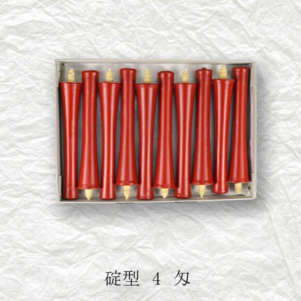 有限会社中村ローソク 碇型和ろうそく 4匁10本入(朱)【逸品館】