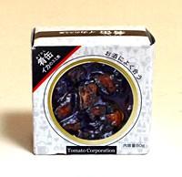 トマトCP 肴缶 イカのスミ煮 スペイン産 80g【イージャパンモール】