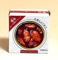 トマトCP 肴缶 ムール貝のトマトソース スペイン産 80g【イージャパンモール】