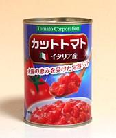 トマトCP カットトマト400g缶【イージャパンモール】
