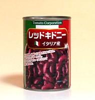 トマトCP レッドキドニー 400g【イージャパンモール】