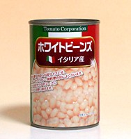 トマトCP ホワイトビーンズ 400g【イージャパンモール】