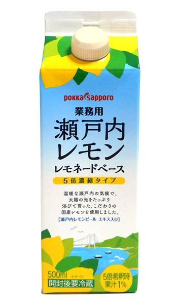 ポッカSP (業)瀬戸内レモンレモネードベース紙P500ML【イージャパンモール】